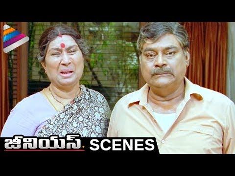 Kota Srinivasa Rao Shocking Comments on Tollywood Heroes | Genius Telugu Movie Scenes | Havish