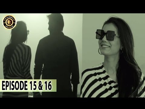 Download Free Popular Drama Double Episode Khudgarz Episode # 15 & 16 – Feb – 6 – 2018
