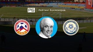 Прогноз Евгения Ловчева:  Армения — Казахстан