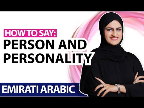 (34) One Minute in Emirati Arabic. How to say 'person and persanlity' in Emirati Arabic