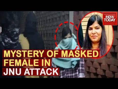Who Was The Masked Female Attacker In JNU Mob Attack? | Watch India Today Exclusive Report