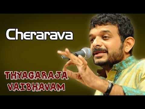 Cheraravademira  T M Krishna   Album: Thyagaraja Vaibhavam