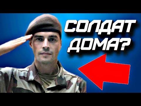 Акын Акынозю вернулся из армии? Новости турецких сериалов ►Интервью Акына Акынозю