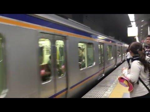 Rail Station at Kansai International Airport