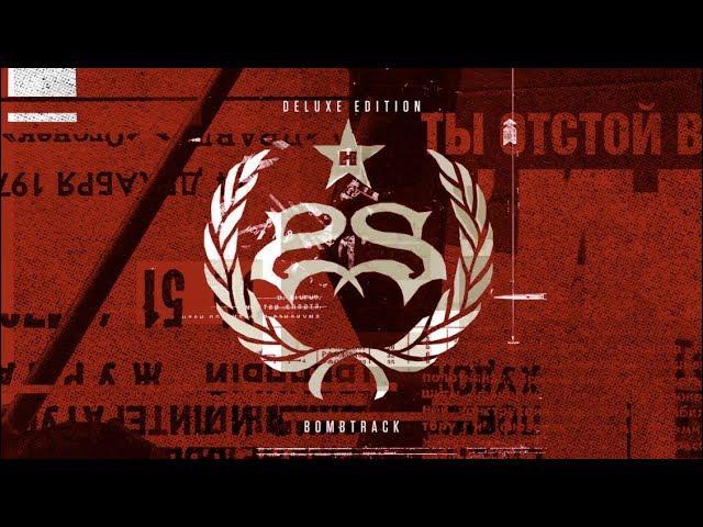 Stone Sour - Bombtrack (Audio)