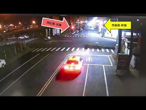 1090731 #臺南市政府警察局交通警察大隊交通安全宣導 #畫面 #車禍 #交通違規