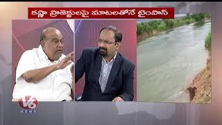 Nagam Janardhan Reddy On Project Redesign  Telugu News