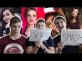 SMASH OR PASS Lietuvos YOUTUBERIAI mp3