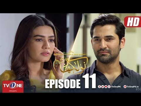 Naulakha | Episode 11 | TV One Drama | 16 October 2018