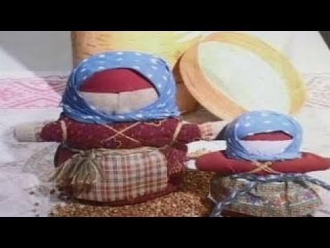 Делаем куклу крупеничку - оберег и хранителя благополучия. Мастер класс