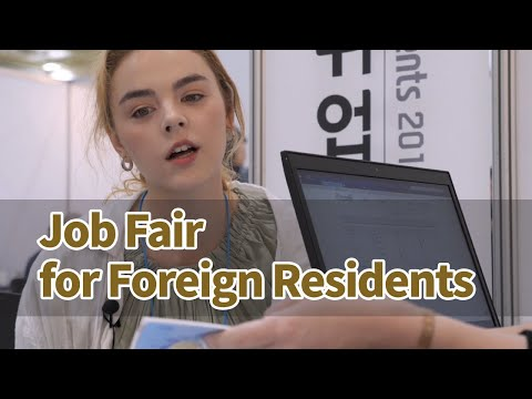 Seoul Guide|14. Job Fair for Foreign Residents 👩💼