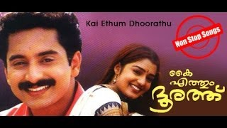 Non Stop Malayalam Movie Songs | Kayyethum Doorathu (2002)