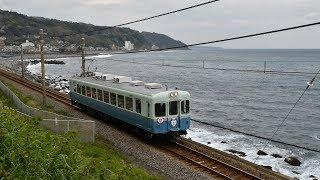 伊豆急行線 クモハ103引退記念運行 2019年4月12日