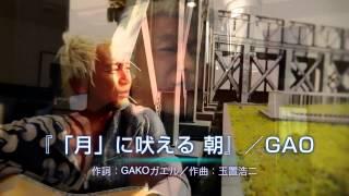 http://saltmoderate.jp/ 玉置浩二のニューアルバム「OFFER MUSIC BOX」...