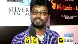 Director Sai Ramani Talks About Singam Puli