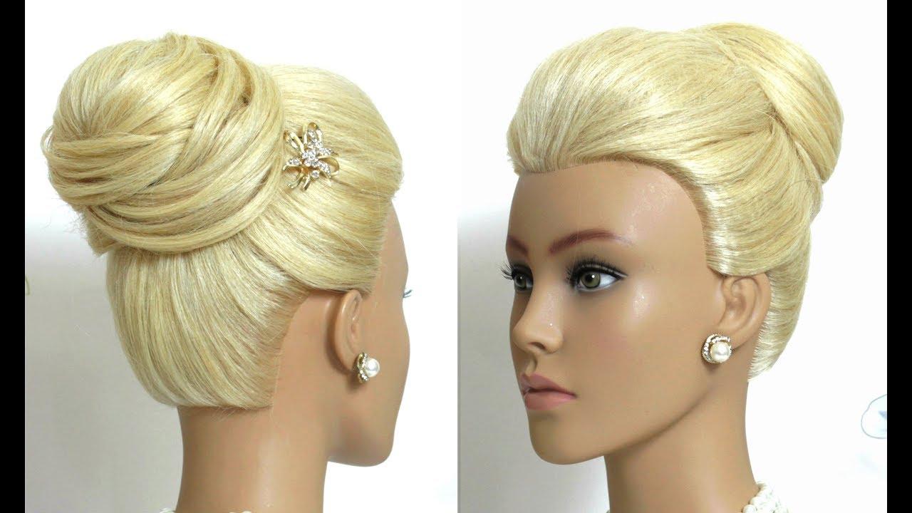 bridal prom hairstyle for long hair tutorial. elegant high bun