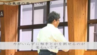 万生館紹介映像