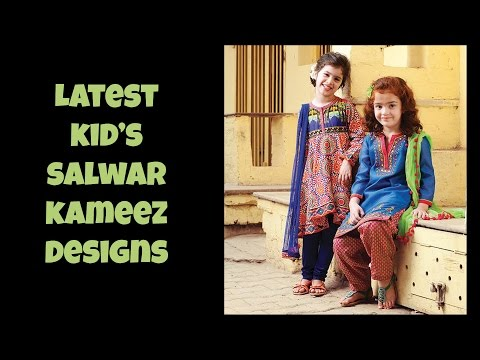 Kid's Salwar Kameez Designs 2017