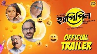 Happy Pill হ্যাপি পিল | Official Trailer | Ritwick | Mir | Parno | Sohini | Mainak Bhaumik | Savvy