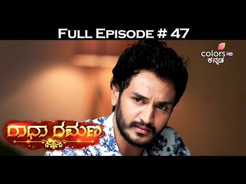 Radha Ramana - 21st March 2017 - ರಾಧಾ ರಮಣ - Full Episode HD