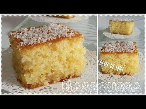 BASBOUSSA à LA NOIX DE COCO | RAPIDE ET FACILE | Recette gâteau de semoule au sirop  بسبوسة