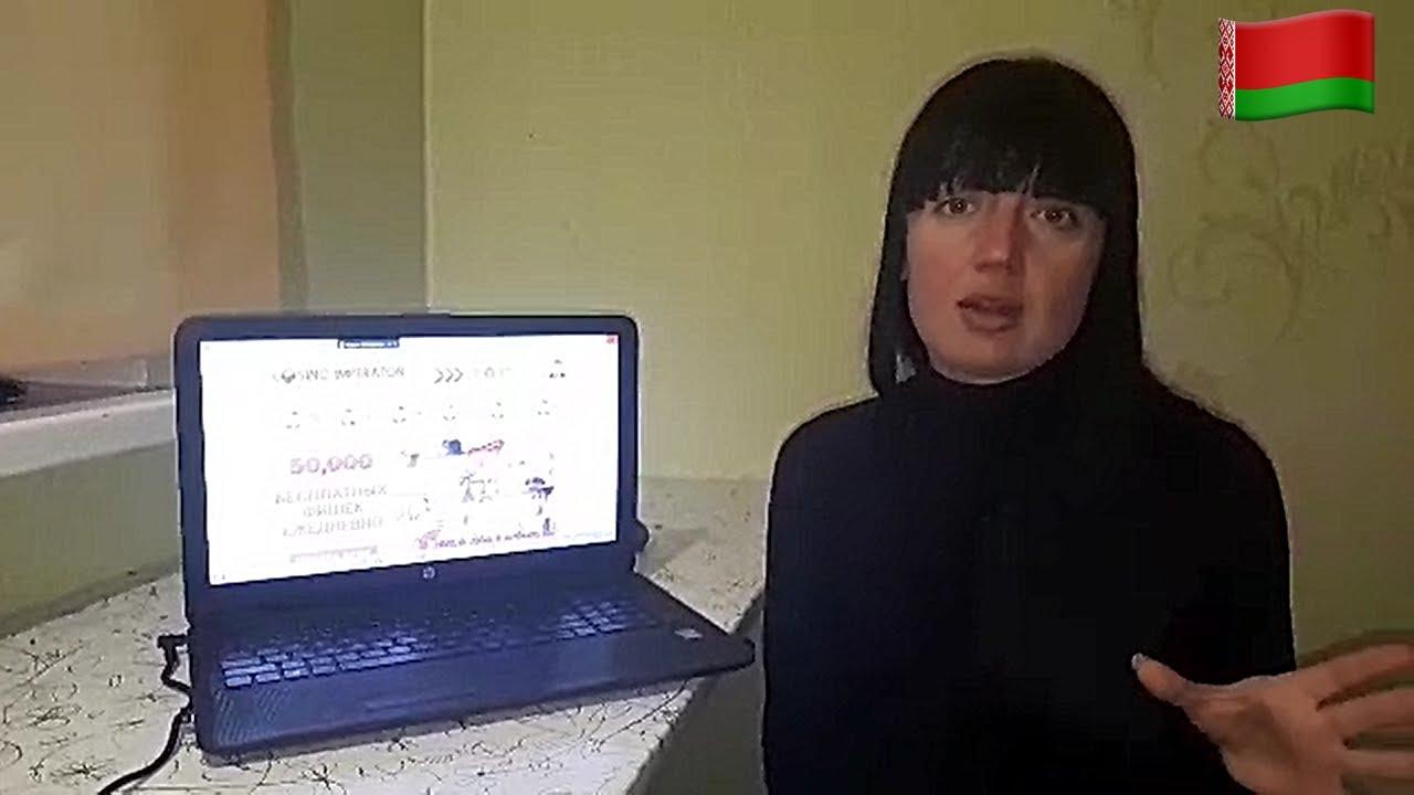 câștigurile pe internet pe computer