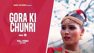 Download Video GORA KI CHUNRI (Full Song) | MAHAK,  | GR MUSIC | New Haryanvi Songs DJ 2019 MP3 3GP MP4