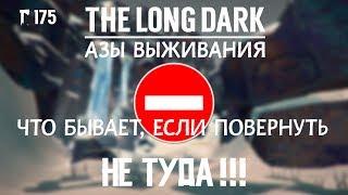 THE LONG DARK. АЗЫ [#175]. СТО ДНЕЙ В ДОЛИНЕ ТИХОЙ РЕКИ \ 100 DAYS IN THE HUSHED RIVER VALLEY