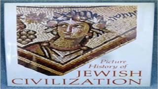 The Jews Of Arabia