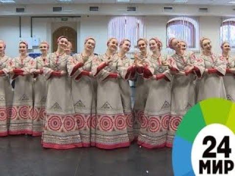«Березка» - разгадка русской души - МИР 24
