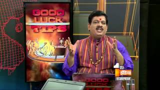 Good Luck Tips Astro Show- Saturday, 6 June 2015 || First India News Rajasthan