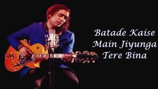 Humnava Mere lyrics | Karaoke | Instrumental