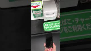 Apple Pay Suica Express Cards with power reserve