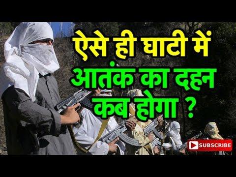 जम्मू कश्मीर में मची दशहरे की धूम| Bharat Tak