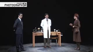 東京公演:4/6(金)~4/22(日)東京芸術劇場シアターウエスト 大阪公演:4...
