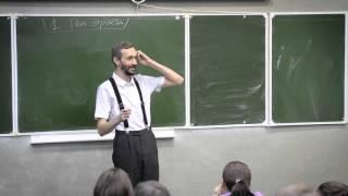 Знаменитые нерешенные проблемы школьной математики (Алексей Савватеев)