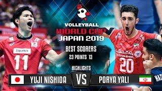 Highlights   Japan vs. Iran   Yuji Nishida vs. Porya Yali   World Cup 2019