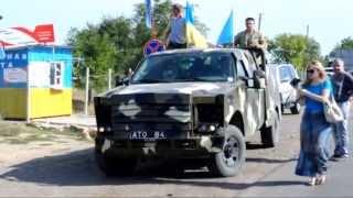 Блокада Крыма. День третий