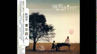 [Only Piano] Nhac Phim Han