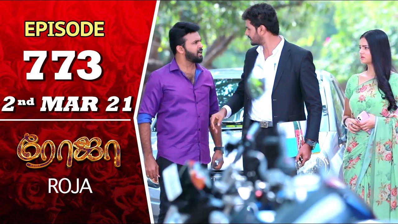 Download ROJA Serial | Episode 773 | 2nd Mar 2021 | Priyanka | Sibbu Suryan | Saregama TV Shows