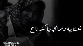 محسن الخياط انا المامش وراها  جنازتي  صياح