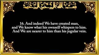 Surah Qaf (The Letter Qaf) Chapter 50  Recited by Saad Al-Ghamdi full.mp4