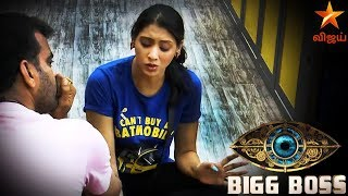 Nithya | Bigg Boss 2 Review Day 25 | Episode 25