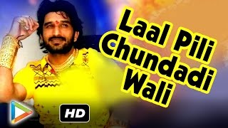 Download Hindi Video Songs - Laal Pili Chundadi Wali | New Gujarati Garba Song | Best Of Ghaman Santhal Song