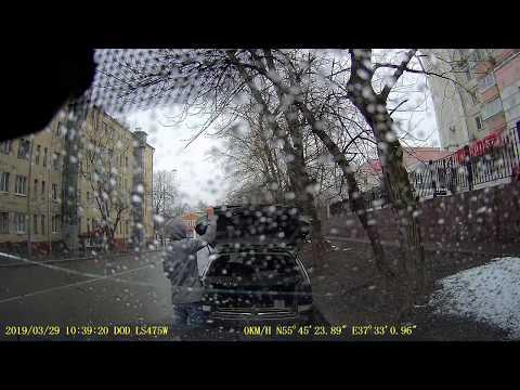 Подмена госномеров автомобиля или как не платить за парковку в Москве