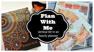 Plan With Me: Using A Vertical Kit In An Hourly Planner | Erin Condren Hourly Life Planner