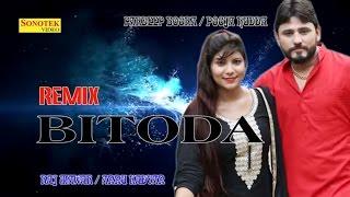 बिटोड़ा रिमिक्स ॥ BITODA REMIX || POOJA HUDDA, PARDEEP BOORA || ANNU KADYAN, RAJ MAWAR ||