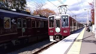 阪急嵐山線松尾大社駅、桂行き普通「おぐら」発車