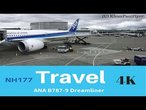 All Nippon Airways B787-9 Flight Experience | NH177 Seattle to Tokyo-Narita | 4K