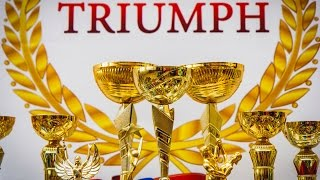 Фильм про бальные танцы TRIUMPH dance centre